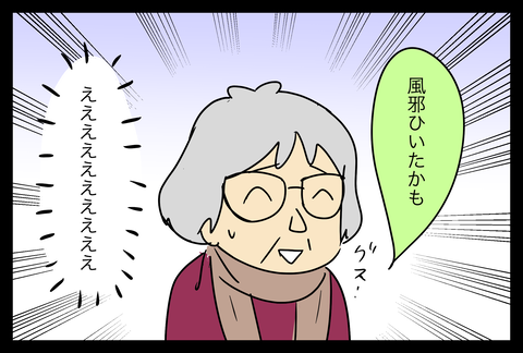 イラスト465