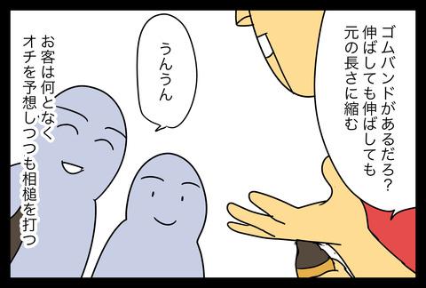 rubber1-3