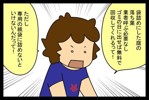 niwa20184-1