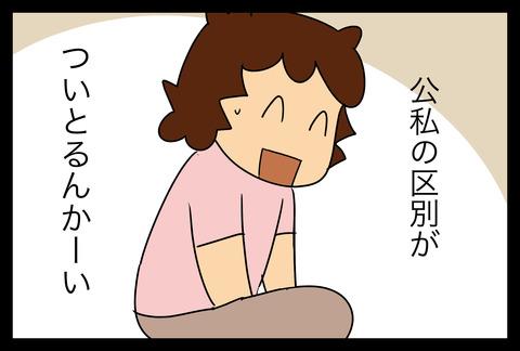 2sai1-8