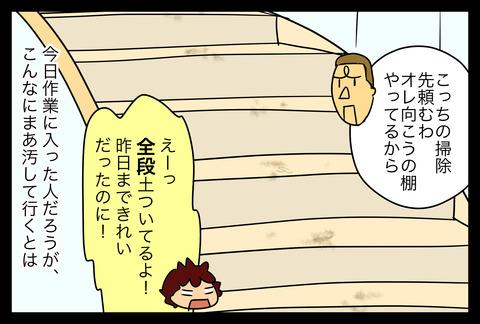 hikkosisouji1-3