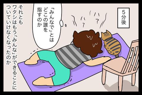 nhk1-3