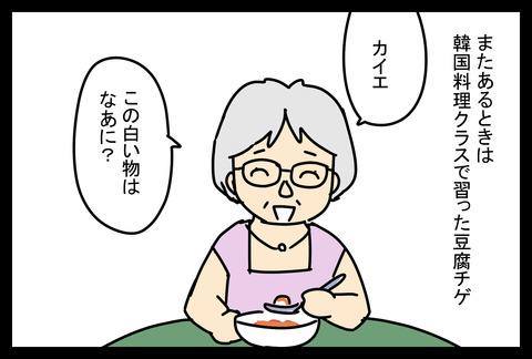 sukikirai1-4
