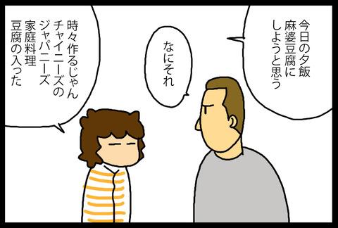 riyunante1-1