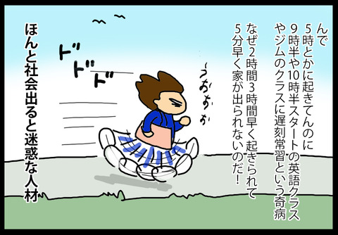 hayaoki1-4