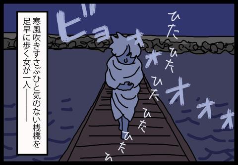 hayaoki2-2
