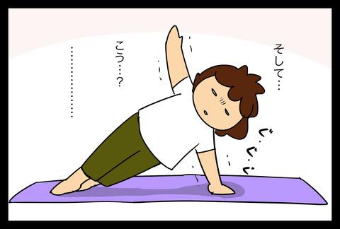 taisou2-3