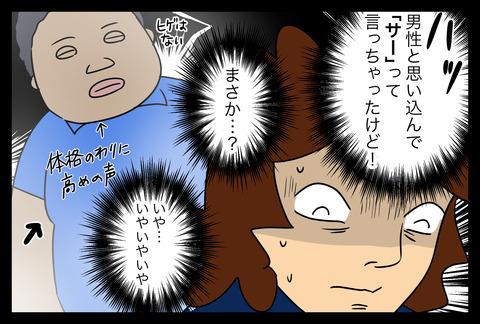 maam1-6