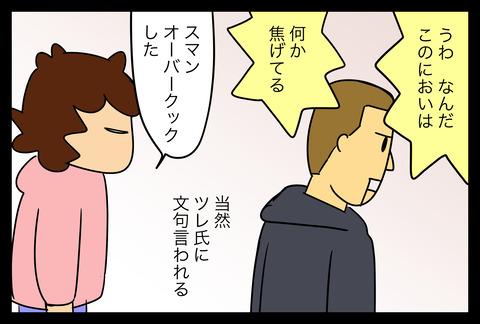 cara1-14