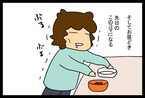 daifuku3-4