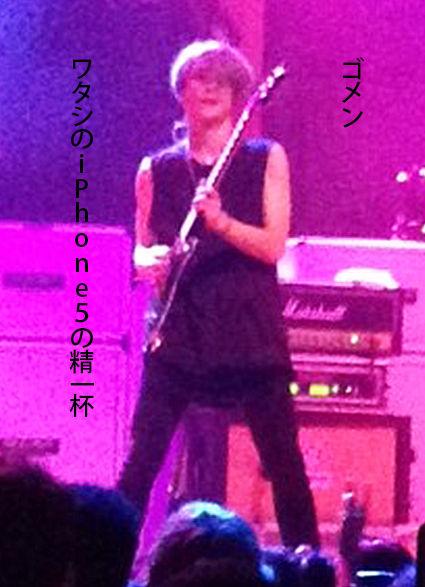 oneokphoto4