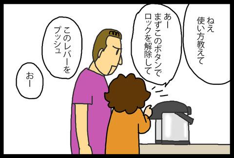 tokukosan1-2