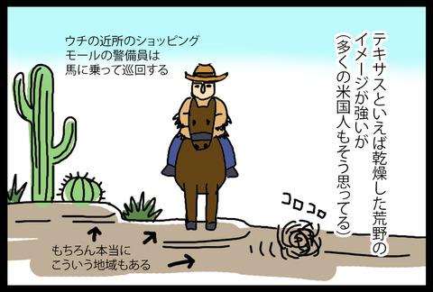 niwajijou3-1