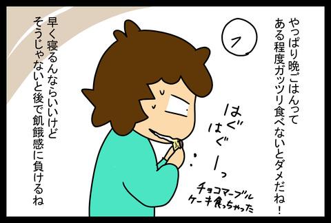 yakiyaki1-4