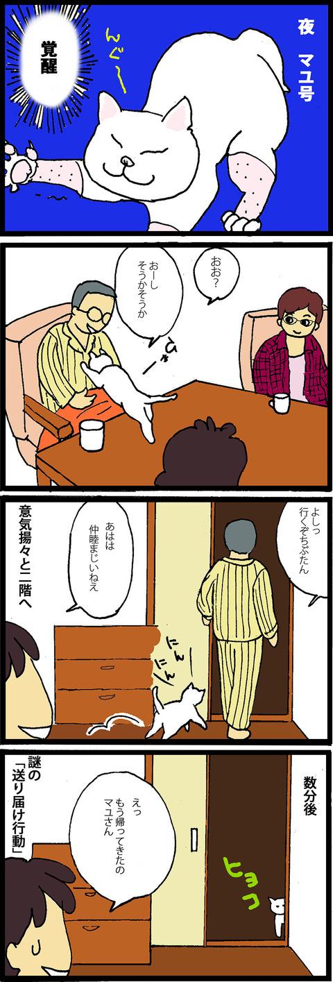 nazonoshukan blog
