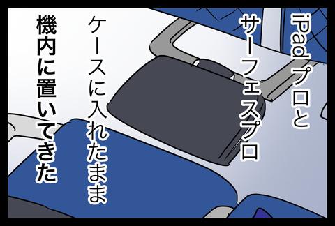 kukou2-7