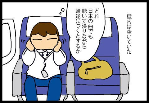 historyairport2-1