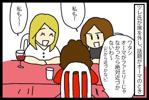 girls1-2