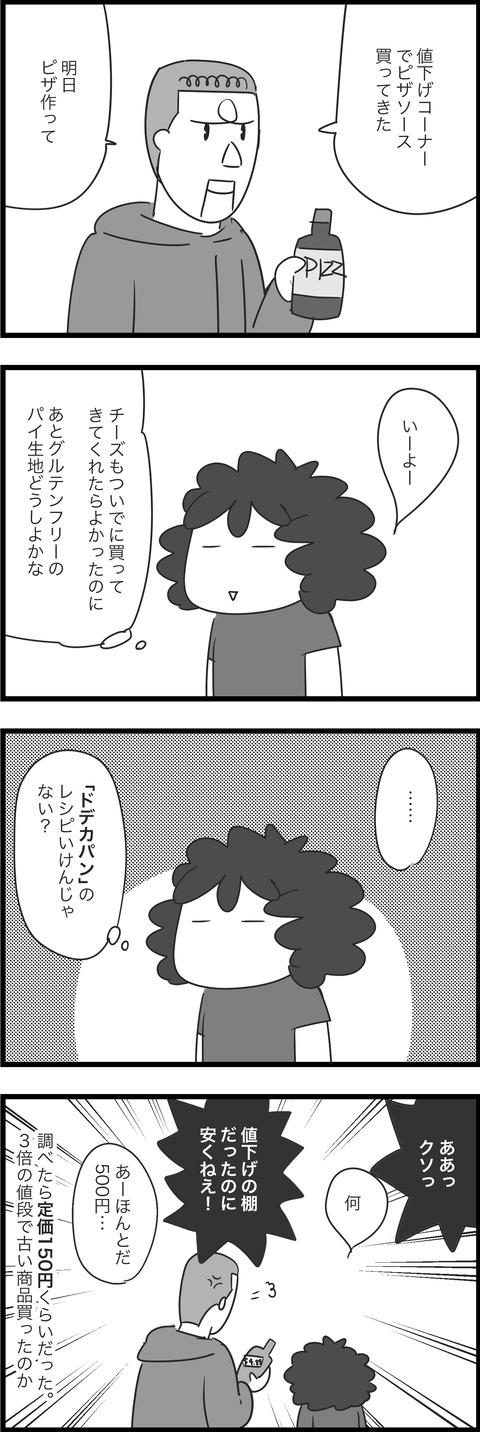 apr282021-1