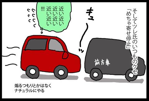 japan20174-5