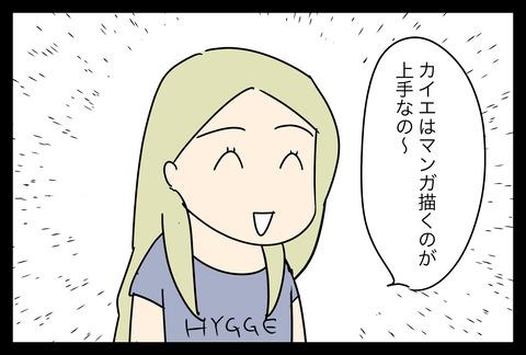 gradu3-2