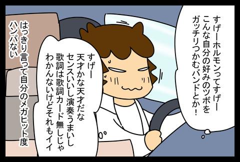 hikkoshi4-2