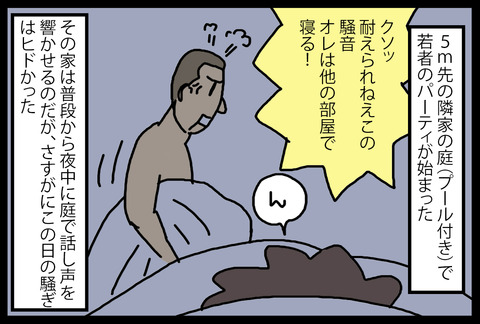 souon1-2