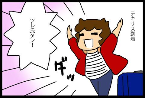 japan20174-1