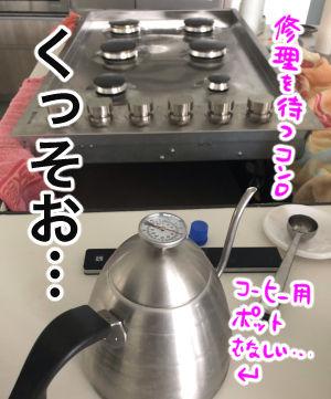coffee20182-6
