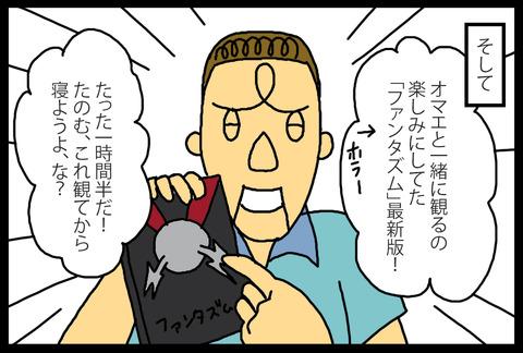 japan20175-5