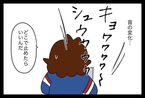 ghee3-4