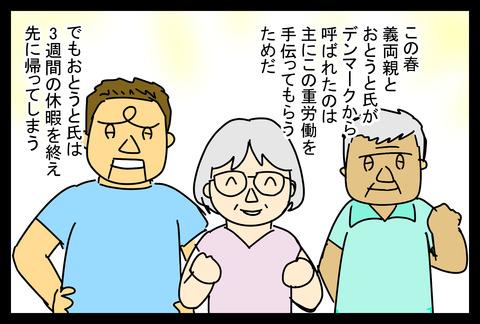 niwa20182-2