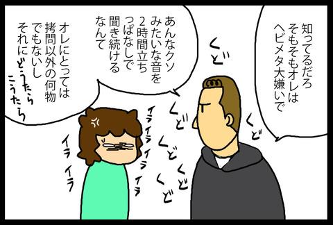 riyunante1-7