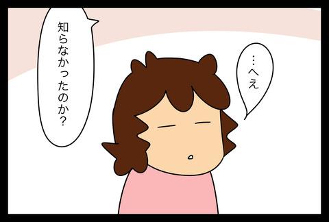 royal1-2