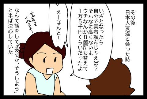 hikkosikagi1-3