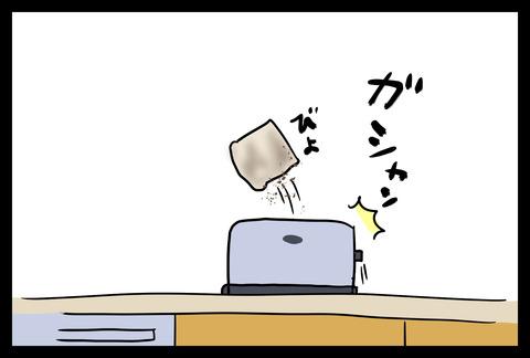 toaster1-2