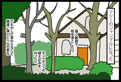niwajijou6-4
