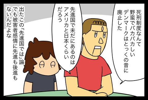 jiken1-4