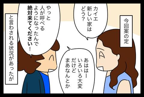 gradu4-3
