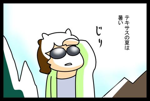 summer20181-1