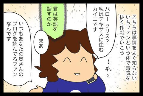 panchan2-1 (1) 2