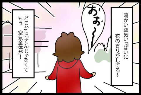 japan20173-3