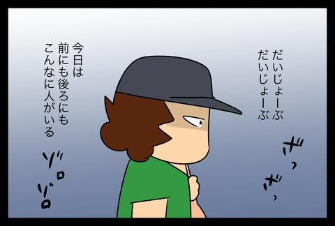イラスト141