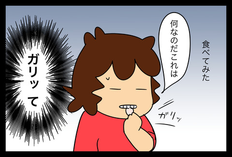 chest1-6