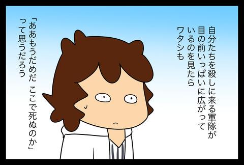 okinawa2-11