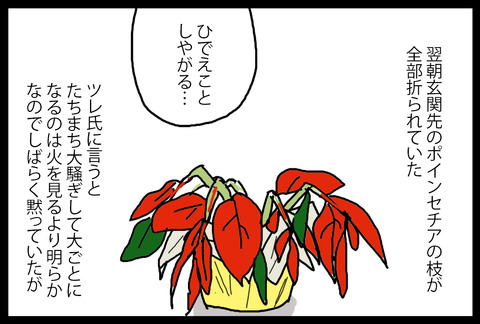 souon1-4