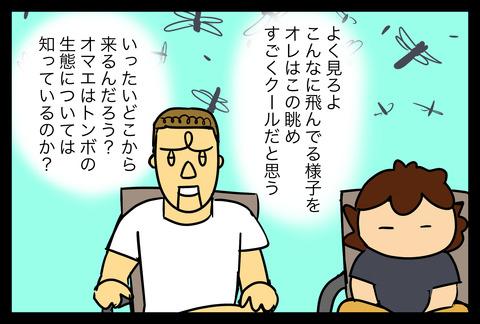 イラスト262 (1)
