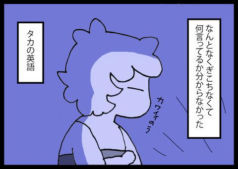 oneok1-2