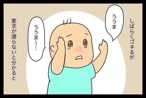2sai1-2