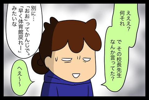 bohan1-4